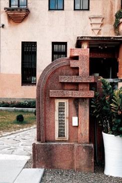 洗石子門柱